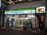 ファミリーマート「雑色駅前店」