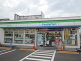 ファミリーマート「西六郷一丁目店」