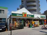 マインマート「川崎京町店」