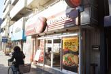 ほっともっと川崎南幸町店