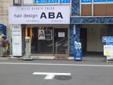 ヘアーデザインABA