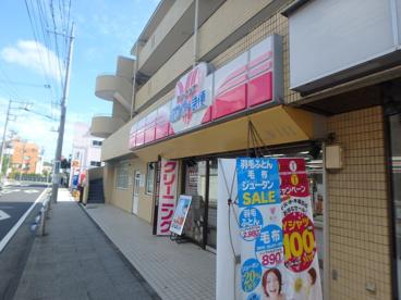 ホワイト急便「Will大倉山エルム通り店」の画像1