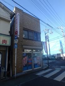 ホームドライ「大曽根店」の画像1