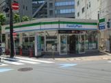 ファミリーマート蒲田駅東店