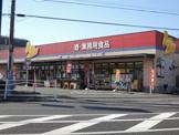 パワーラークス「川崎店」
