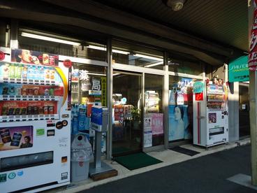 ひがひ薬局小机店の画像1