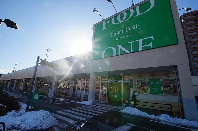 フードワン「綱島店」の画像