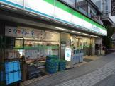 ファミリーマート 鶴見中央店
