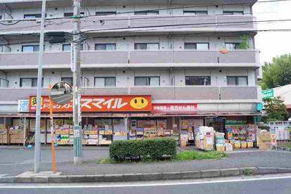 ドラッグストアスマイル港北高田店 の画像2