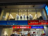 パシオス川崎店