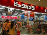 ビッグカメラ 川崎ラゾーナ店