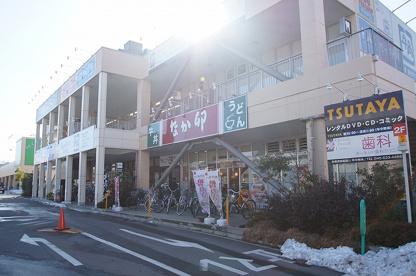 なか卯・港北樽町店の画像1