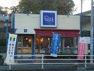 パステルデザート新横浜店の画像1