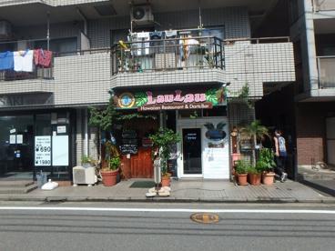 ハワイ料理 Lau Lauの画像1