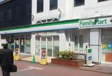 ファミリーマート 蒲田南口駅前店