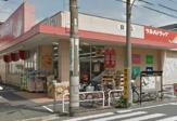 ツルハドラッグ 東蒲田店