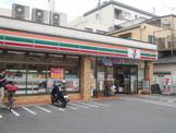 セブンイレブン「西六郷2丁目店」