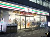 セブンイレブン「横浜鶴見豊岡町店」