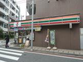 セブンイレブン「蒲田本町2丁目店」