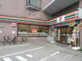 セブンイレブン「西六郷4丁目店」