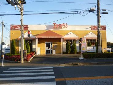 デニーズ「綱島東店」の画像1