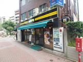 ドトールコーヒーショップ 大森店