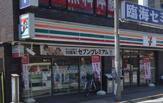 セブンイレブン大田区池上駅南店