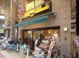 ドトールコーヒーショップサンライズ蒲田店