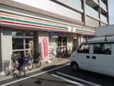 セブンイレブン「東六郷2丁目店」