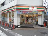 セブン−イレブン「大田区蒲田5丁目店」