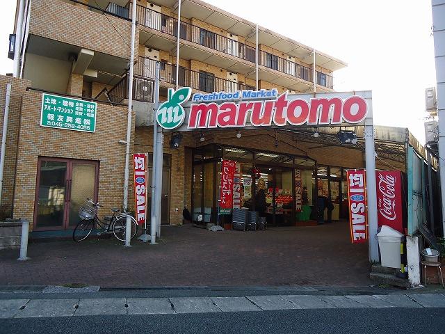 スーパーマルトモ「小机店」の画像