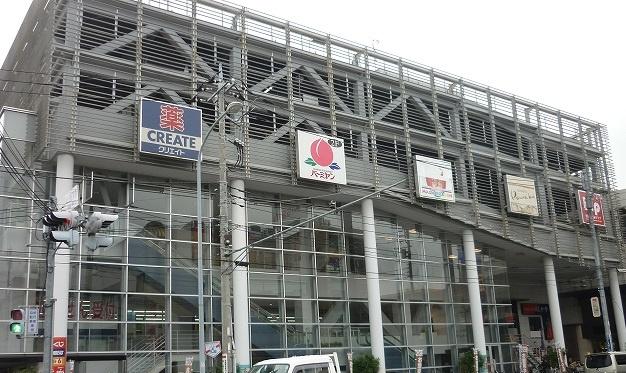 スーパー文化堂「新羽駅前店」の画像