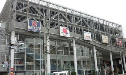 スーパー文化堂「新羽駅前店」の画像1