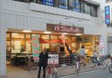 スーパー文化堂「川崎店」