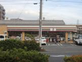 セブンイレブン「川崎南加瀬3丁目店」