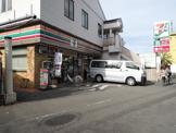 セブンイレブン「川崎出来野店」