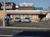セブンイレブン「川崎大島5丁目店」