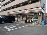 セブンイレブン「川崎藤崎店」