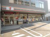 セブンイレブン「川崎八丁畷駅前店」