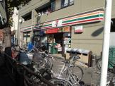 セブンイレブン「川崎浜町3丁目店」