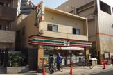 セブンイレブン「川崎本町2丁目店」