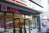 セブンイレブン「川崎新丸子駅前店」