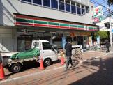 セブンイレブン「川崎田尻町店」