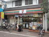 セブンイレブン「多摩川1丁目店」