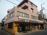 セブンイレブン「川崎小田店」