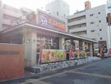 スエヒロ館「川崎店」
