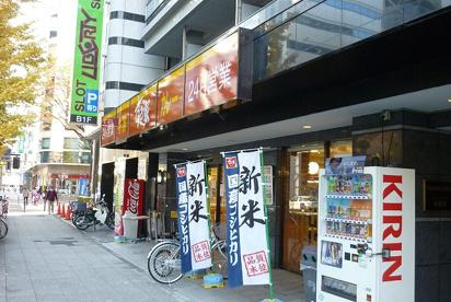 すき家 横浜アリーナ前店の画像1