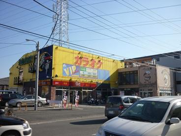 すき家・港北箕輪町店の画像2