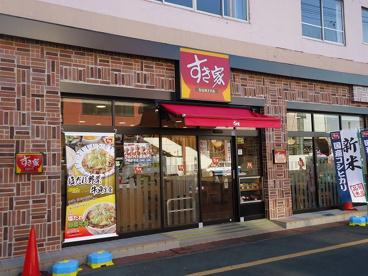 すき家 小机駅前店の画像1