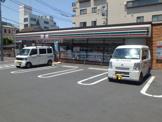 セブンイレブン 大田区千鳥町駅前店